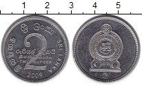 Изображение Барахолка Шри-Ланка 2 рупии 2009 Медно-никель XF