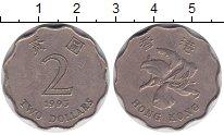 Изображение Барахолка Гонконг 2 доллара 1993 Медно-никель XF
