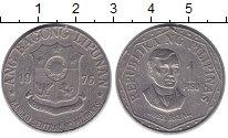 Изображение Барахолка Филиппины 1 писо 1976 Медно-никель XF-