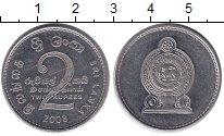 Изображение Барахолка Шри-Ланка 2 рупии 2008 Медно-никель XF