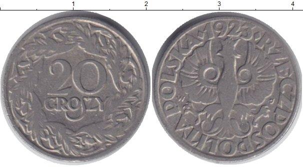 Продать монеты польши сколько стоит рубль 1993