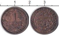 Нидерланды 1 цент 1941 Бронза