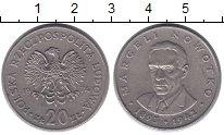 Изображение Дешевые монеты Польша 20 злотых 1974 Медно-никель XF
