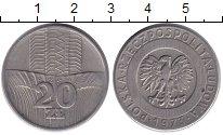 Изображение Барахолка Польша 20 злотых 1973 Медно-никель XF