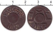 Изображение Дешевые монеты Россия Жетон 1995 Пластик VF+