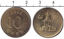 Изображение Барахолка Южная Корея 10 вон 2005 Латунь XF