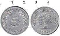 Изображение Дешевые монеты Тунис 5 миллим 1983 Алюминий XF