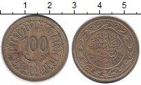 Изображение Дешевые монеты Тунис 100 миллим 1996 Латунь XF