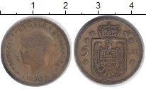 Изображение Монеты Румыния 5 лей 1930 Медь VF Король  Михай I.