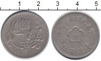 Изображение Монеты Тайвань 1 юань 1975 Медно-никель XF Орхидея.