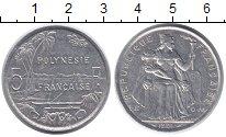 Изображение Монеты Полинезия 5 франков 1991 Алюминий XF Протекторат  Франции