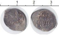 Изображение Монеты 1534 – 1584 Иван IV Грозный 1 копейка 0 Серебро