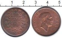 Саравак 1 цент 1937 Медь