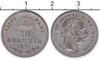 Изображение Монеты Венгрия 10 крейцеров 1871 Серебро XF Франц  Иосиф I.
