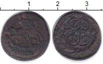 Изображение Монеты 1762 – 1796 Екатерина II 1 деньга 1768 Медь VF