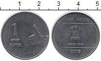 Изображение Мелочь Индия 1 рупия 2008 Медно-никель  <br>