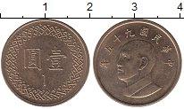 Изображение Мелочь Тайвань 1 юань 1981 Медь
