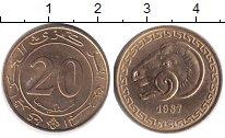 Изображение Монеты Алжир 20 сантимов 1987 Латунь UNC