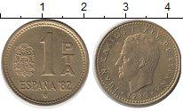 Изображение Дешевые монеты Испания 1 песета 1980 Бронза XF