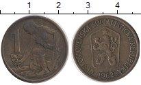 Изображение Дешевые монеты Чехословакия 1 крона 1962 Латунь XF-