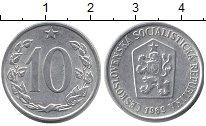 Изображение Барахолка Чехословакия 10 хеллеров 1969 Алюминий XF