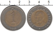 Изображение Барахолка Турция 1 лира 2005 Биметалл XF