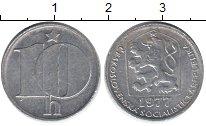 Изображение Дешевые монеты Чехословакия 10 хеллеров 1977 Алюминий XF
