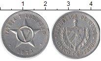 Изображение Дешевые монеты Куба 5 сентаво 1971 Алюминий