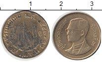 Изображение Дешевые монеты Таиланд 25 сатанг 2002 Латунь XF-