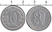 Изображение Дешевые монеты Чехословакия 10 хеллеров 1962 Алюминий XF