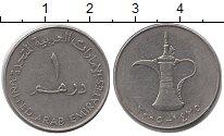Изображение Барахолка ОАЭ 1 дирхам 2005 Медно-никель