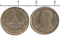 Изображение Дешевые монеты Таиланд 25 сатанг 2006 Латунь XF