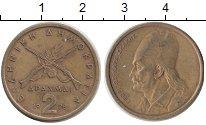 Изображение Дешевые монеты Греция 2 драхмы 1978 Латунь XF