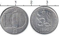 Изображение Дешевые монеты Чехословакия 10 хеллеров 1980 Алюминий XF