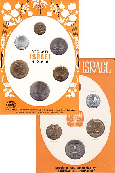 Изображение Наборы монет  Израиль 1966 1966  UNC