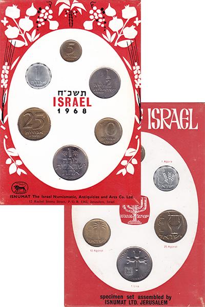 Изображение Наборы монет Израиль Израиль 1968 1968  UNC В наборе 6 монет ном