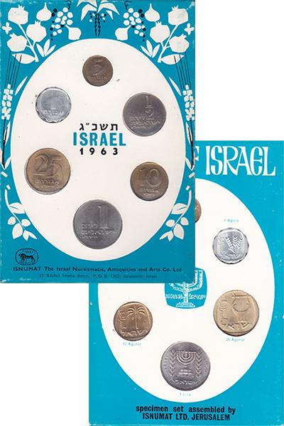 Изображение Наборы монет Израиль Израиль 1963 1963  UNC В наборе 6 монет ном