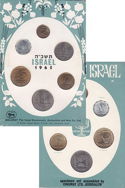 Изображение Наборы монет Израиль Израиль 1967 1965  UNC В наборе 6 монет ном