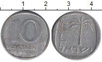 Изображение Дешевые монеты Израиль 10 агор 1970 Алюминий XF