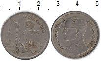 Изображение Барахолка Таиланд 1 бат 1970 Медно-никель XF