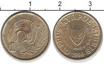 Изображение Дешевые монеты Кипр 1 цент 1996 никель-бронза XF
