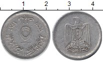 Изображение Дешевые монеты Египет 5 мильем 1967 Алюминий VF-