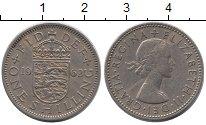 Изображение Барахолка Великобритания 1 шиллинг 1962 Медно-никель XF