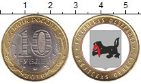 Изображение Цветные монеты Россия 10 рублей 2016 Биметалл UNC