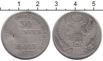 Изображение Монеты 1825 – 1855 Николай I 30 копеек 1837 Серебро F