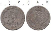 Изображение Монеты 1825 – 1855 Николай I 30 копеек 1838 Серебро F
