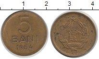 Изображение Монеты Румыния Румыния 1954 Латунь XF
