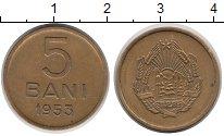 Изображение Монеты Румыния 5 бани 1953 Латунь XF Народная республика