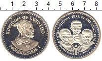 Изображение Монеты Лесото 15 малоти 1979 Серебро Proof