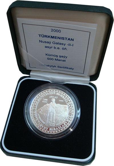 Изображение Подарочные монеты Туркменистан Крепость Ниса 2000 Серебро Proof Монета номиналом 500